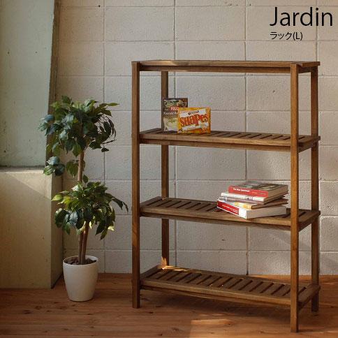 弘益 Jardin Rack (L) 棚 ラック 4段 【幅90×奥行35×高さ125cm】 MHO-R904 【送料無料】