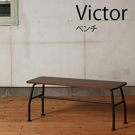 春早割 弘益 弘益 Victor Bench VCT-B100 ベンチ【幅100×奥行35×高さ43cm】 VCT-B100 Bench【送料無料】, コウザグン:d7b239e5 --- legendarfreundlich.club