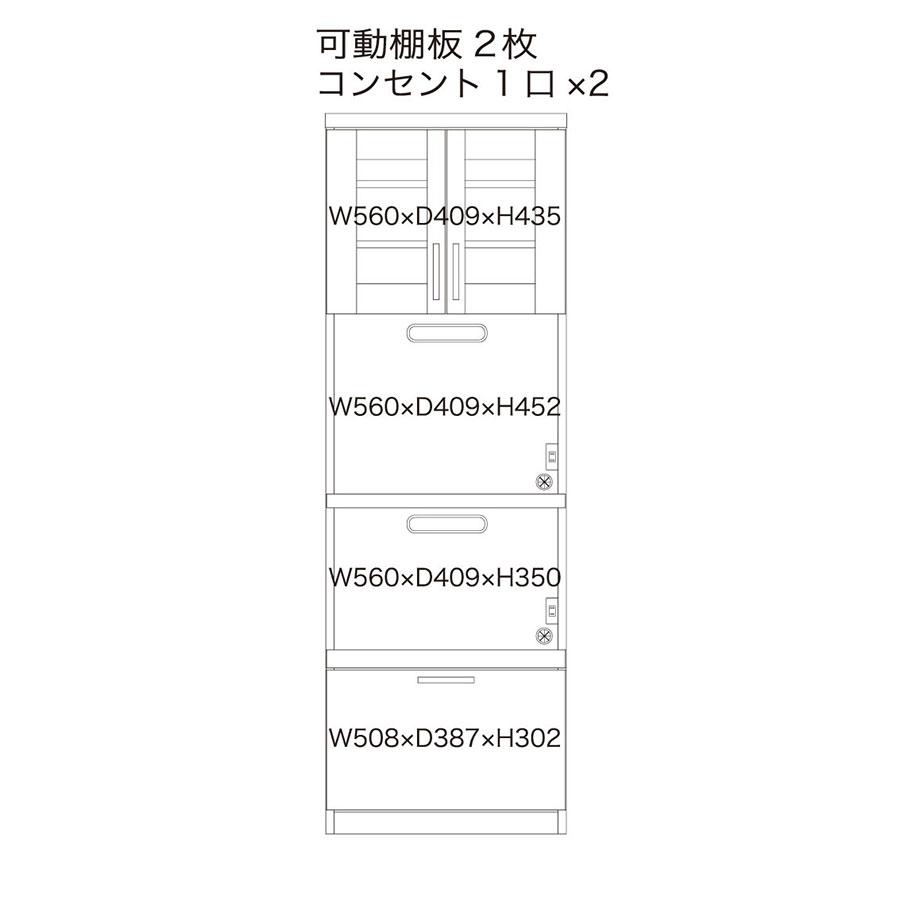 【即納】食器棚 完成品 日本製 薄型 スリム ルーナ  【幅60.3×奥45×高180cm】  LUNA-60K  共和産業