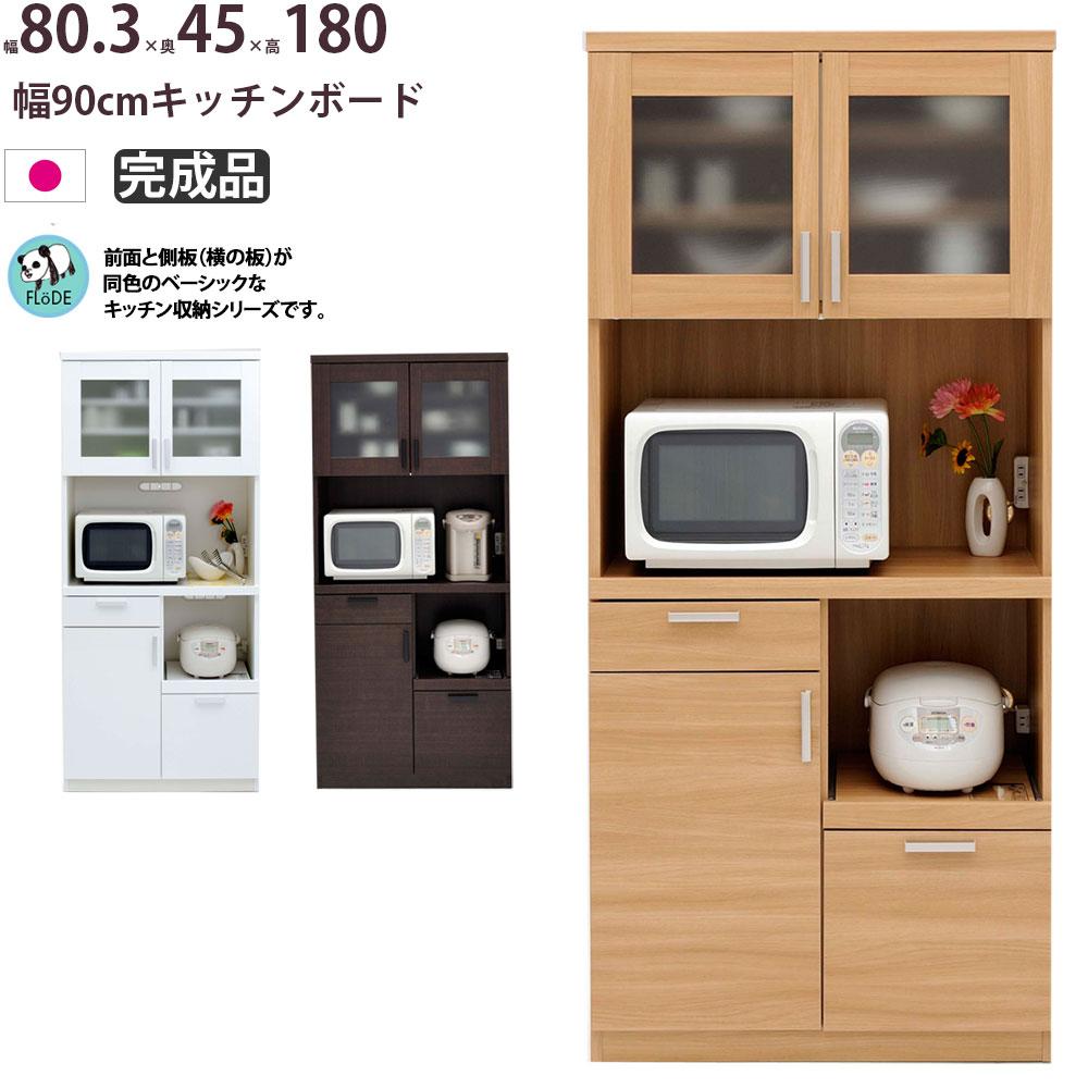 【即納】食器棚 完成品 日本製 薄型 スリム ルーナ  【幅80.3×奥45×高180cm】 LUNA-80K 共和産業
