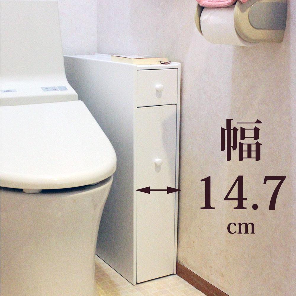 ラック トイレ 収納
