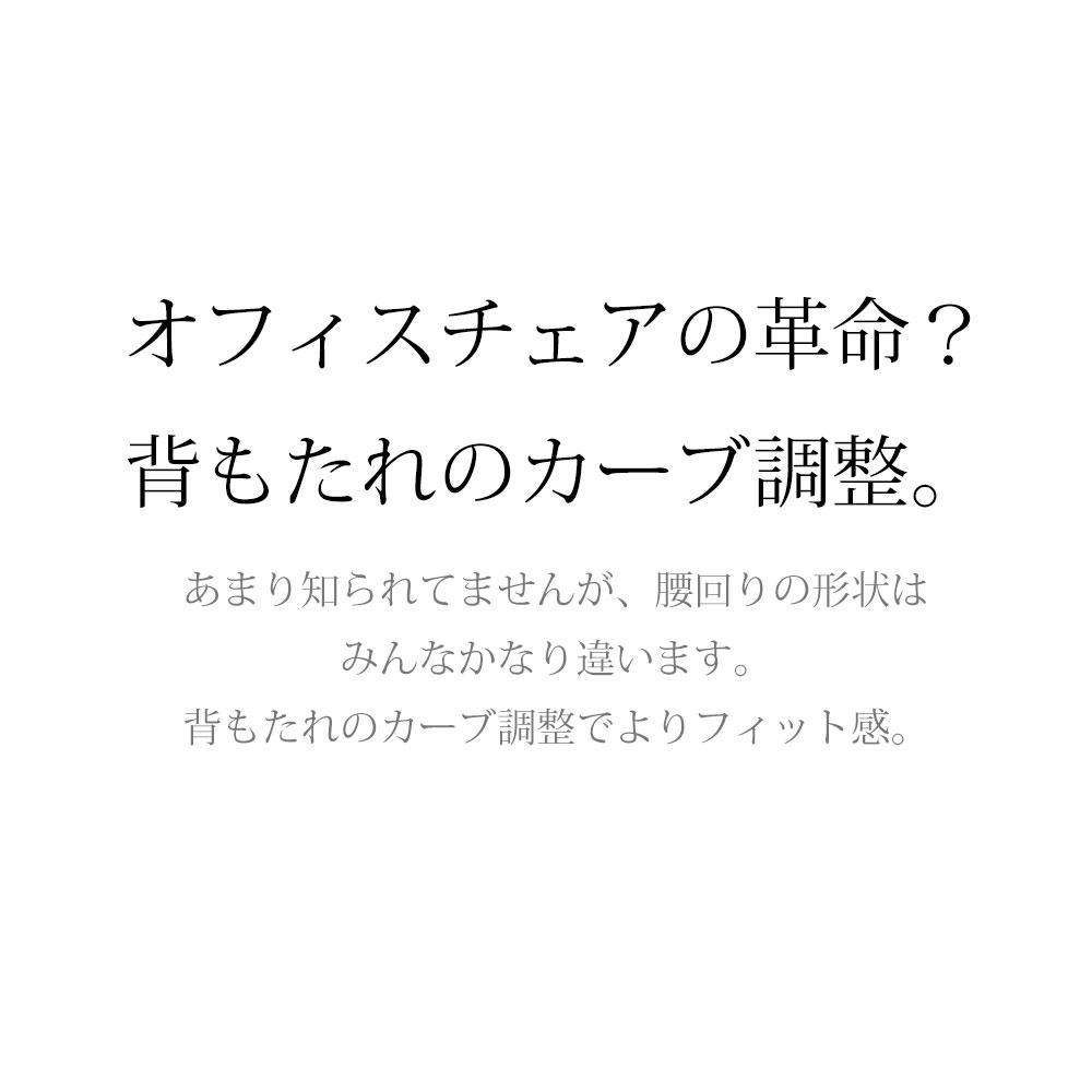 オカムラシルフィー(Sylphy)オフィスチェアローバッククッションアジャストアームアルミ脚ホワイトフレームハンガー付きC684BW-FSF1ブラック【送料無料】