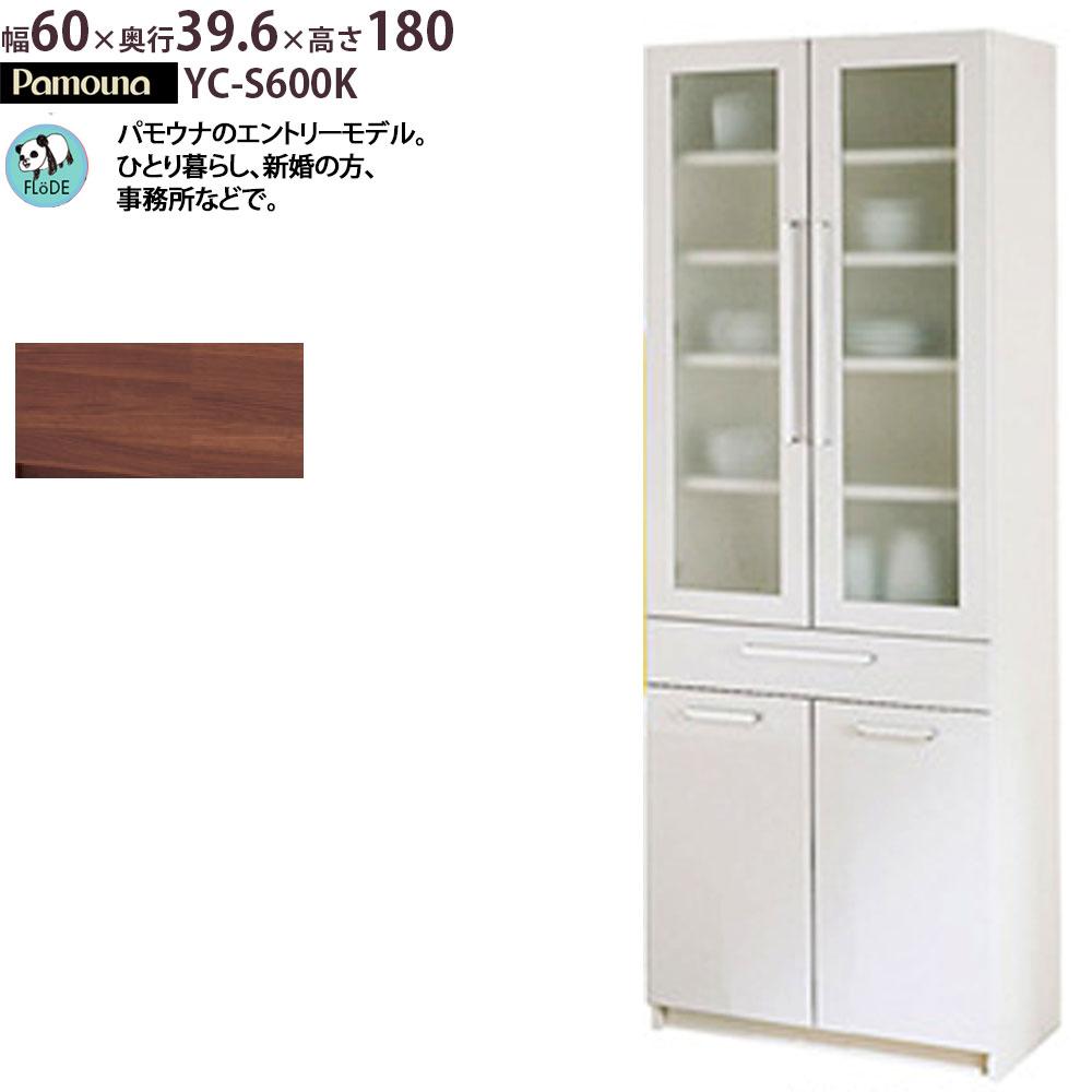 食器棚 完成品 パモウナ カップボード YC-S600K 幅60×高さ180cm 日本製