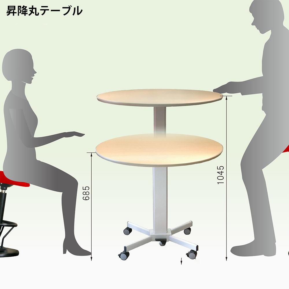 立ち作業にも使いやすい キャスター付きリフトテーブル ナチュラル ホワイト 【幅80×高さ68.5~104.5cm】ペダルつき