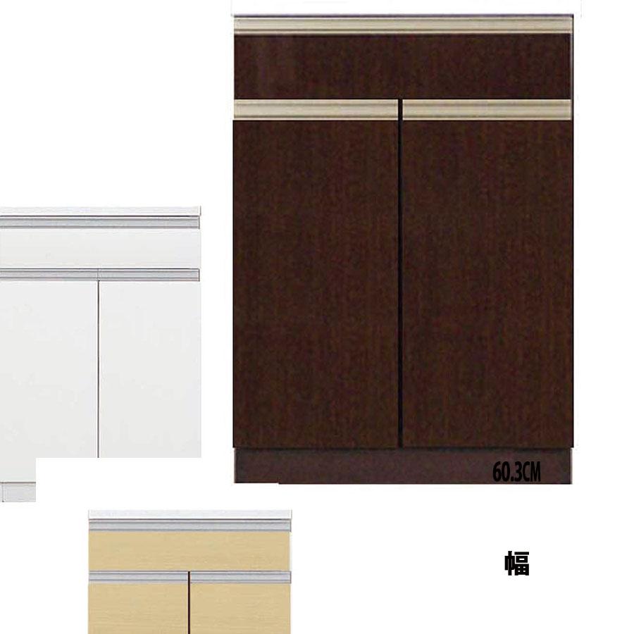 高橋木工所 ファリーナ キッチンボード 60Wカウンター 幅60.3×奥行51×高さ85cm ホワイト 家電ボード 食器棚