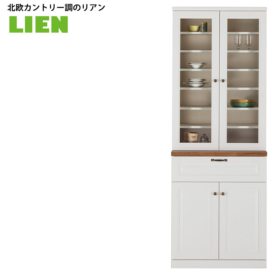 リアン K-750H 【本州四国は設置付き】ユーアイ 食器棚 日本製 国産