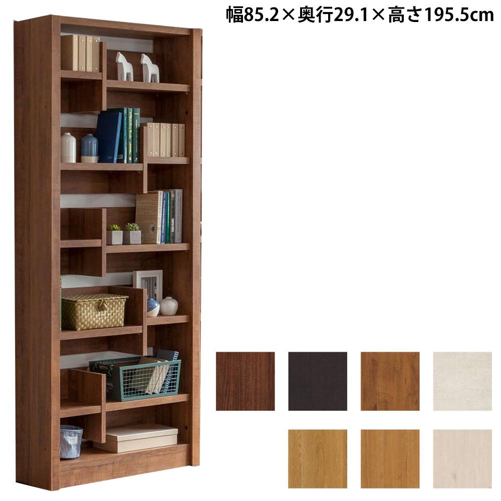 即納可! ユーアイ RAIDER 幾何学的なジグザグ棚がかっこいいレイダー 書棚 本棚 L-850H レイダー 日本製 国産