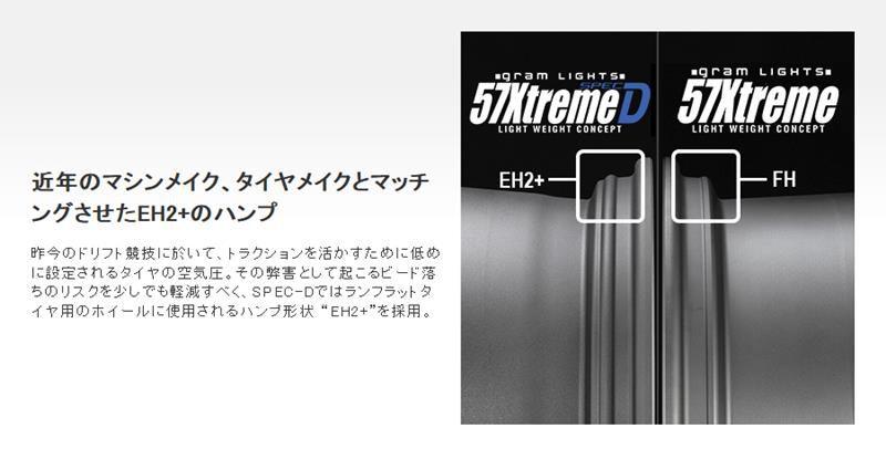 18×10.5J +12 5/114.3 RAYS(レイズ) グラムライツ 57エクストリーム スペックD カラー:02Z 18インチ 5穴 P.C.D114.3 FACE-3ホイール新品1本 Gram Lights 57XTREME SPEC-D