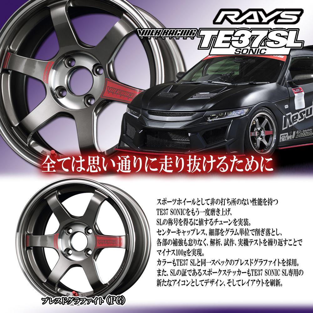 "Volk Racing Wheels 9"" Decal Sticker 47 Color Options 2"