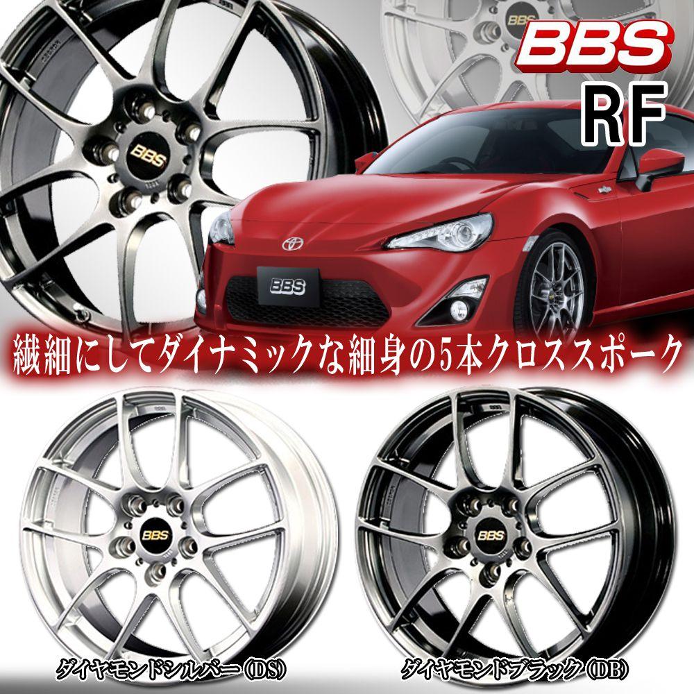 ●BBSRF50017×7.0J+484/100カラーDSK新品1本価格
