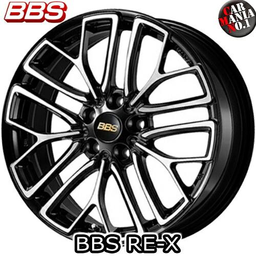 【2本セット】 BBS(ビービーエス) RE-X (RE-X012) 21×11.5J +38 5/120 カラー:BKD 21インチ 5穴 P.C.D120 ホイール新品2本 鍛造ホイール