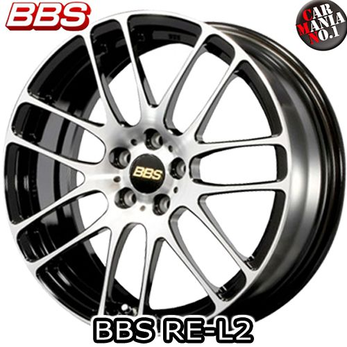 BBS(ビービーエス) RE-L2 (RE5021) 15×6.0J +45 4/100 カラー:BKD 15インチ 4穴 P.C.D100 ホイール新品1本 鍛造ホイール