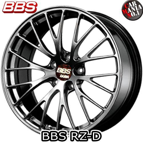 BBS(ビービーエス) RZ-D (RZ008) 19×8.5J +51 5/120 カラー:DB 19インチ 5穴 P.C.D120 ホイール新品1本 超超ジュラルミン 鍛造ホイール