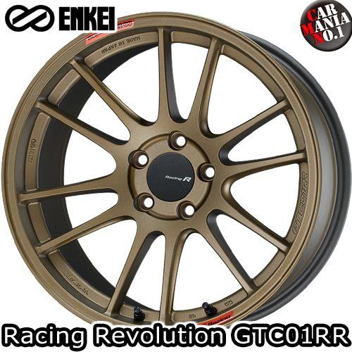 (4本セット) 18×8.0J +45 5/114.3 ENKEI(エンケイ) レーシングレボリューション GTC01RR カラー:TG 18インチ 5穴 P.C.D114.3 ホイール新品4本 Racing Rvolution