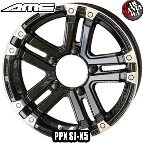 16×5.5J +22 5/139.7 共豊(キョウホウ) PPX SJ-X5 カラー:グロスブラック×エンドポリッシュ 16インチ 5穴 P.C.D139.7 ホイール新品1本 KYOHO AME PRO-POTOR X