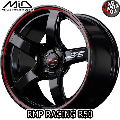 MARUKA(マルカ) MID RMP RACING R50 17×7.0J +48 5/100 カラー:ブラック/リムレッドライン 17インチ 5穴 P.C.D100 ホイール新品1本 RMPレーシング