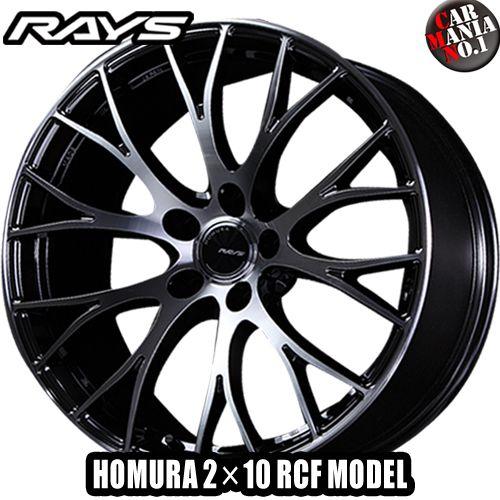 20×8.5J +38 5/114.3 RAYS(レイズ) ホムラ 2×10(ツーバイテン) RCFモデル カラー:HX 20インチ 5穴 P.C.D114.3 ホイール新品1本 HOMURA