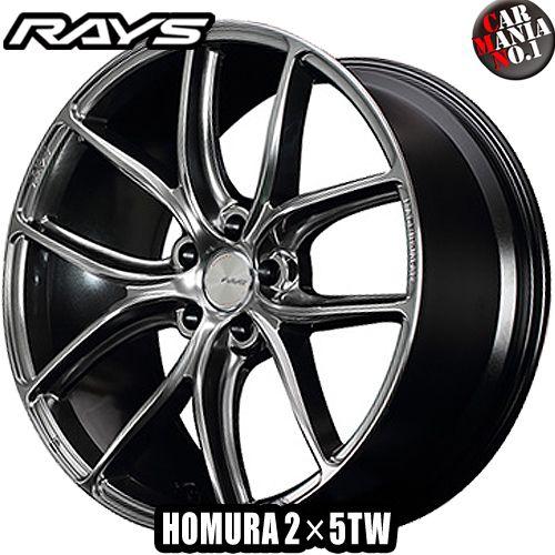 (4本セット) 20×8.5J +45 5/114.3 RAYS(レイズ) ホムラ 2×5TW カラー:QNJ 20インチ 5穴 P.C.D114.3 ホイール新品4本 HOMURA