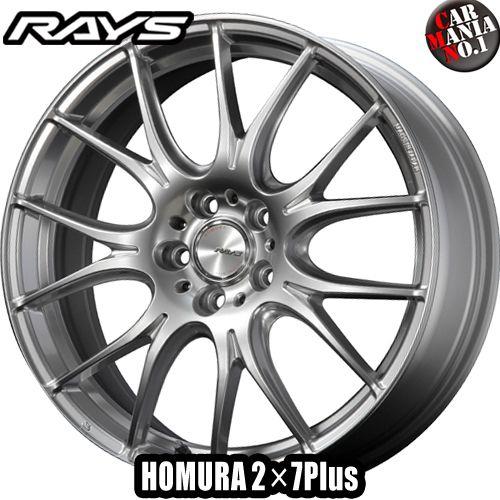 (4本セット) 18×7.5J +48 5/112 RAYS(レイズ) ホムラ 2×7Plus カラー:SP 18インチ 5穴 P.C.D112 ボア径:φ73.1 ホイール新品4本 HOMURA 2X7Plus