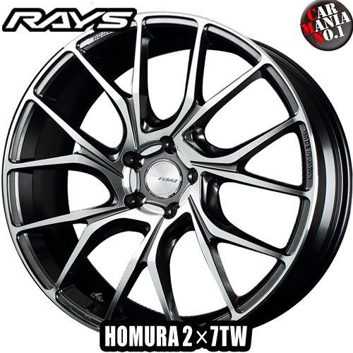 20×8.5J +38 5/114.3 RAYS(レイズ) ホムラ 2×7TW カラー:QAZ 20インチ 5穴 P.C.D114.3 ホイール新品1本 HOMURA 2X7TW