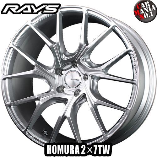 20×9.5J +45 5/112 RAYS(レイズ) ホムラ 2×7TW カラー:SP 20インチ 5穴 P.C.D112 ボア径:φ66.6 ホイール新品1本 HOMURA 2X7TW