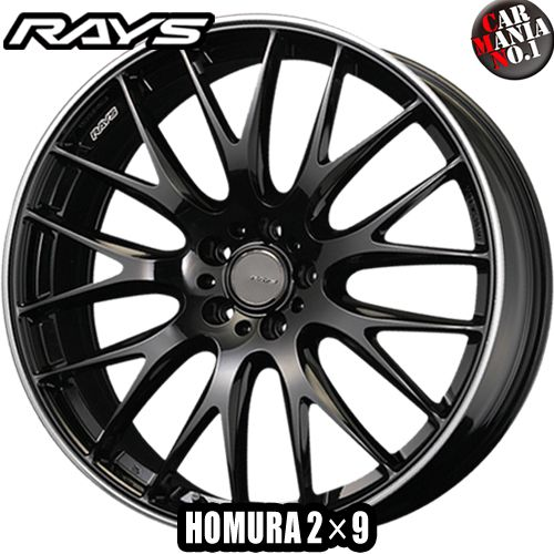 (2本セット) 20×9.0J +45 5/114.3 RAYS(レイズ) ホムラ 2×9(ツーバイナイン) カラー:HL 20インチ 5穴 P.C.D114.3 FACE-2 ホイール新品2本 HOMURA 2X9