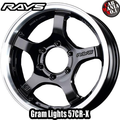 (4本セット) 17×6.5J +38 6/139.7 RAYS(レイズ) グラムライツ 57CR-X カラー:BAZ 17インチ 6穴 P.C.D139.7 ホイール新品4本 Gram Lights