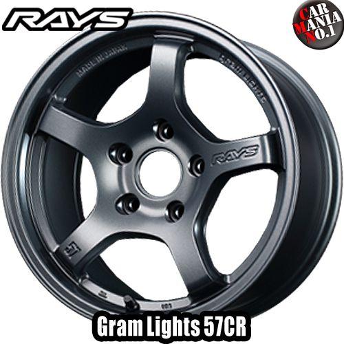 (4本セット) 15×8.0J +28 4/100 RAYS(レイズ) グラムライツ 57CR カラー:G2 15インチ 4穴 P.C.D100 ホイール新品4本 Gram Lights