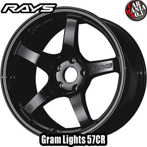 19×10.5J +22 5/112 RAYS(レイズ) グラムライツ 57CR カラー:GX 19インチ 5穴 P.C.D112 ボア径:φ73.1 ホイール新品1本 Gram Lights