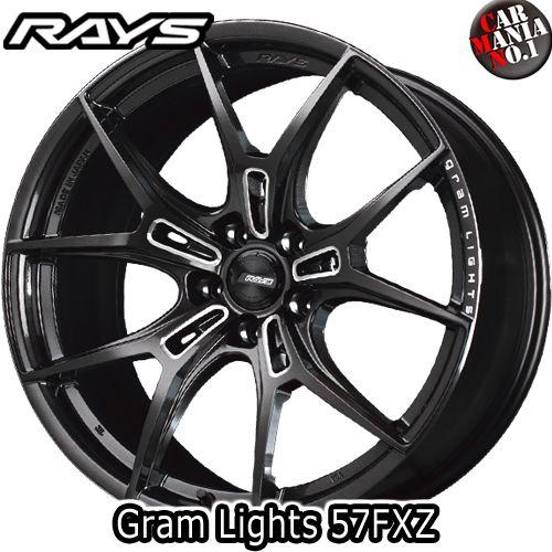 RAYS(レイズ) グラムライツ 57FXZ 19×8.0J +45 5/112 カラー:AAC 19インチ 5穴 P.C.D112 ボア径:φ66.6 FACE-1 ホイール新品1本 gram LIGHTS