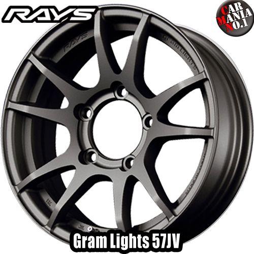 (4本セット) 16×5.5J +20 5/139.7 RAYS(レイズ) グラムライツ 57JV カラー:MF 16インチ 5穴 P.C.D139.7 FACE-2 ホイール新品4本 Gram Lights ジムニー