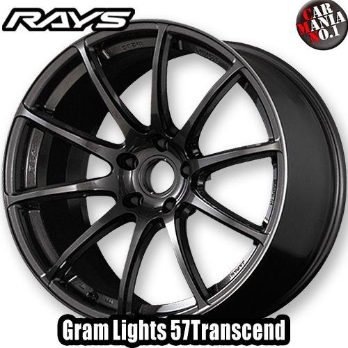 18×7.5J +50 5/100 RAYS(レイズ) グラムライツ 57トランセンド カラー:H8 18インチ 5穴 P.C.D100 FACE-1 ホイール新品1本 Gram Lights 57Transcend