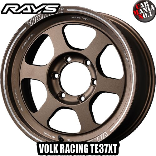 RAYS(レイズ) ボルクレーシング TE37XT 17×7.5J +35 5/127 カラー:BR 17インチ 5穴 P.C.D127 ボア径:φ71.6 RIM TYPE:SS ホイール新品1本 VOLK RACING 鍛造1ピース