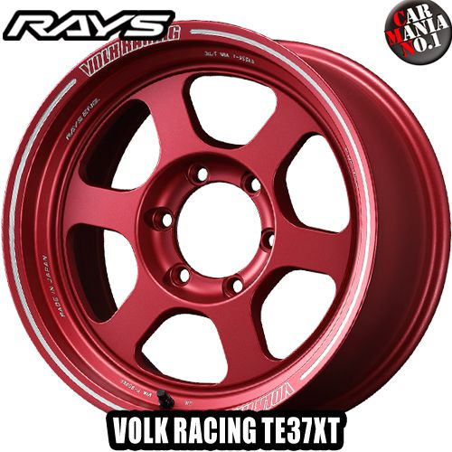 RAYS(レイズ) ボルクレーシング TE37XT 17×8.0J -20 6/139.7 カラー:MA 17インチ 6穴 P.C.D139.7 ボア径:φ112 RIM TYPE:L ホイール新品1本 VOLK RACING 鍛造1ピース