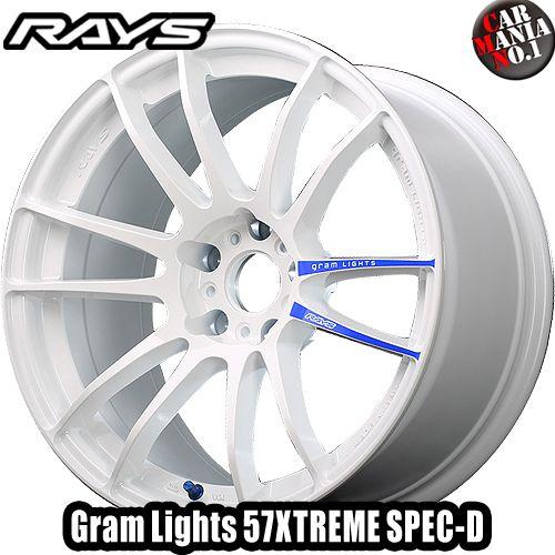 (4本セット) 18×9.5J +22 5/114.3 RAYS(レイズ) グラムライツ 57エクストリーム スペックD カラー:02Z 18インチ 5穴 P.C.D114.3 FACE-2ホイール新品4本 Gram Lights 57XTREME SPEC-D