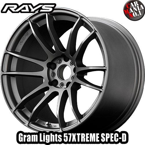 (4本セット) 18×9.5J +38 5/120 RAYS(レイズ) グラムライツ 57エクストリーム スペックD カラー:MF 18インチ 5穴 P.C.D120 FACE-2ホイール新品4本 Gram Lights 57XTREME SPEC-D