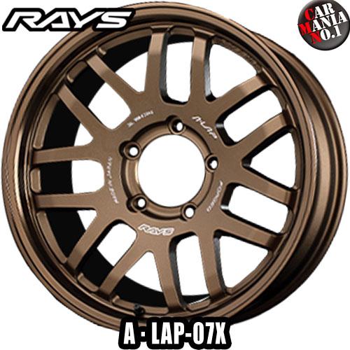 送料無料 一部地域除く 4本セット RAYS レイズ A LAP-07X 18×7.0J 8 5 鍛造ホイール RIM 5穴 ホイール新品4本 P.C.D139.7 TYPE:S 正規激安 カラー:BR 139.7 FACE-1 初回限定 18インチ