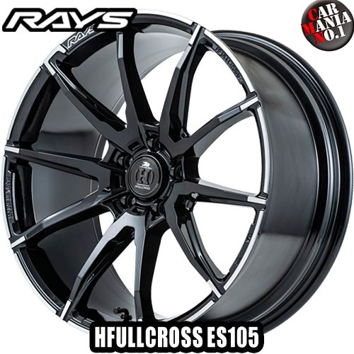 RAYS(レイズ) フルクロス ES105 20×9.0J +46 5/114.3 カラー:BAJ 20インチ 5穴 P.C.D114.3 ホイール新品1本 HFULLCROSS