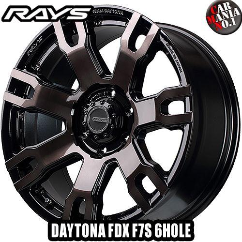 17×8.0J +20 6/139.7 RAYS(レイズ) チームデイトナ FDX F7S 6hole カラー:BRQ 17インチ 6穴 P.C.D139.7 ホイール新品1本 TEAM DAYTONA