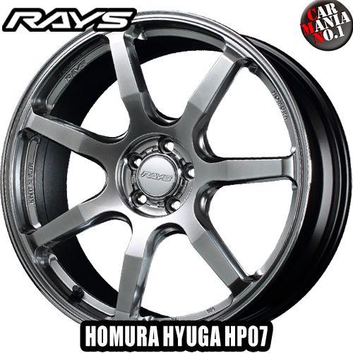 (4本セット) 19×9.0J +45 5/100 RAYS(レイズ) ホムラ ヒューガ HP07 カラー:LNJ 19インチ 5穴 P.C.D100 ホイール新品4本 HOMURA HYUGA HP07