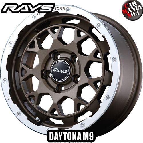 16×7.0J +40 5/114.3 RAYS(レイズ) チームデイトナ M9 カラー:Z5P 16インチ 5穴 P.C.D114.3 ホイール新品1本 TEAM DAYTONA