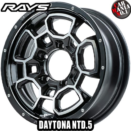 【4本セット】 RAYS(レイズ) チームデイトナ NTD.5 16×5.5J +20 5/139.7 カラー:N1 16インチ 5穴 P.C.D139.7 ホイール新品4本 TEAM DAYTONA