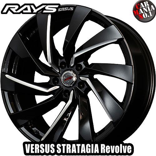 (4本セット) 20×8.5J +45 5/114.3 RAYS(レイズ) ベルサス ストラテジーア リボルブ カラー:PAC 20インチ 5穴 P.C.D114.3 ホイール新品4本 VERSUS STRATAGIA Revolve