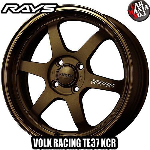 16×6.0J +42 4/100 RAYS(レイズ) ボルクレーシング TE37 KCR カラー:BR 16インチ 4穴 P.C.D100 ホイール新品1本 VOLK RACING 鍛造1ピース