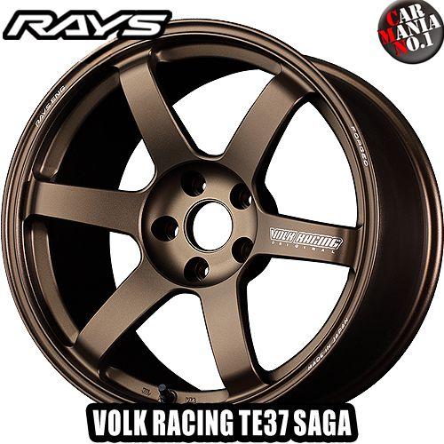 RAYS(レイズ) ボルクレーシング TE37サーガ 17×9.0J +42 5/100 カラー:BR 17インチ 5穴 P.C.D100 FACE-3 ホイール新品1本 VOLK RACING 鍛造ホイール