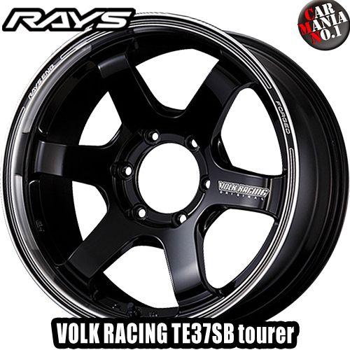 17×6.5J +38 6/139.7 RAYS(レイズ) ボルクレーシング TE37SB tourer カラー:BD 17インチ 6穴 P.C.D139.7 ホイール新品1本 VOLK RACING 鍛造1ピース