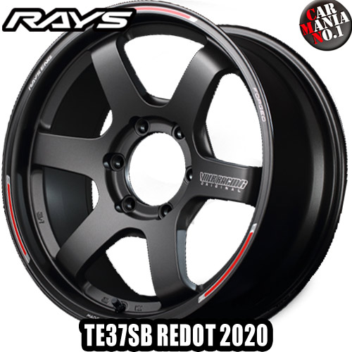 【2本セット】 RAYS(レイズ) ボルクレーシング TE37SB REDOT 2020 18×8.5J +28 6/139.7 カラー:UR 18インチ 6穴 P.C.D139.7 FACE-2 ホイール新品2本 VOLK RACING 鍛造ホイール