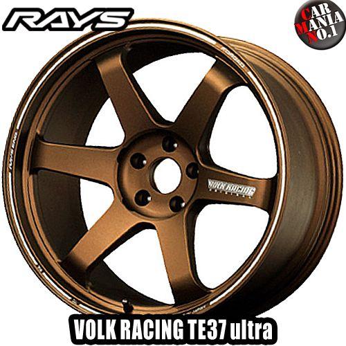 20×12.0J +20 5/114.3 RAYS(レイズ) ボルクレーシング TE37ウルトラ. カラー:BR 20インチ 5穴 P.C.D114.3 ホイール新品1本 VOLK RACING TE37 ULTRA. 鍛造1ピース