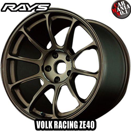 18×8.5J +50 5/114.3 RAYS(レイズ) ボルクレーシング ZE40. カラー:BR 18インチ 5穴 P.C.D114.3 ホイール新品1本 VOLK RACING 鍛造1ピース