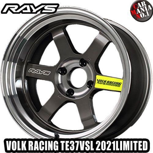 【2本セット】 RAYS(レイズ) ボルクレーシング TE37VSL 2021リミテッド 17×7.5J +30 4/100 カラー:PG 17インチ 4穴 P.C.D100 RIM TYPE:S ホイール新品2本 VOLK RACING TE37VSL 2021LIMITED 鍛造ホイール